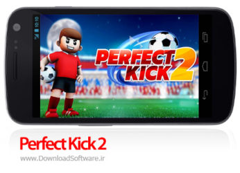 دانلود Perfect Kick 2 بازی ضربات ایستگاهی و پنالتی آنلاین اندروید