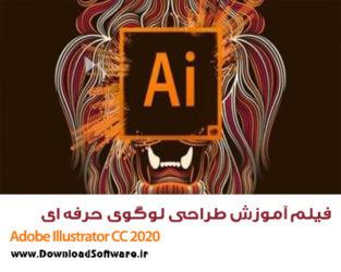 دانلود فیلم آموزش طراحی لوگوی حرفه ای با استفاده از Adobe Illustrator CC 2020