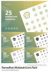 دانلود Ramadhan Mubarak Icons Pack - مجموعه آیکون های اسلامی ماه رمضان شامل کعبه، قرآن، مسجد، عبادت و ...