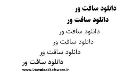دانلود فونت فارسی ساحل