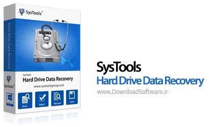دانلود SysTools Hard Drive Data Recovery نرم افزار بازیابی اطلاعات هارد دیسک