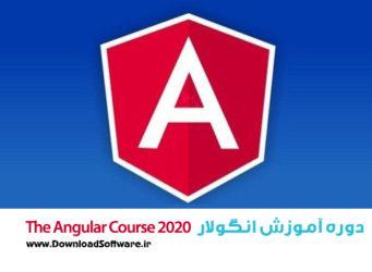 دوره آموزش انگولار The Angular Course 2020