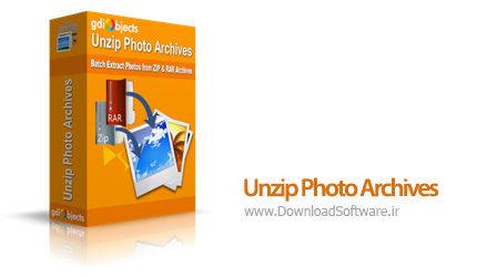 دانلود Unzip Photo Archives نرم افزار استخراج تصاویر از آرشیو های فشرده شده