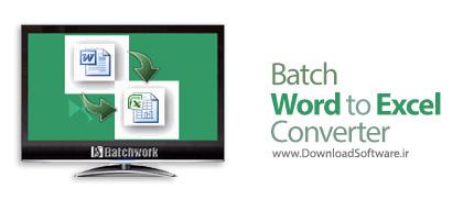 دانلود Batch DOC to XLS Converter - تبدیل فرمت دسته ای اسناد ورد به اکسل