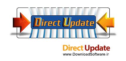 دانلود DirectUpdate - نرم افزار تغییر خودکار DNS