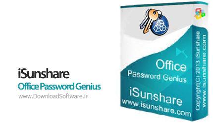 دانلود iSunshare Office Password Genius نرم افزار بازیابی پسورد آفیس