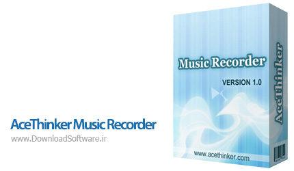 دانلود AceThinker Music Recorder نرم افزار ضبط موسیقی حرفه ای