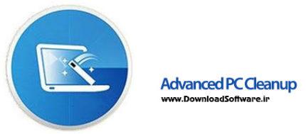 دانلود Advanced PC Cleanup نرم افزار بهینه ساز سیستم کامپیوتری