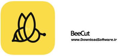 دانلود BeeCut نرم افزار ویرایش فیلم کم حجم برای کامپیوتر