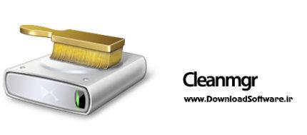 دانلود Cleanmgr+ نرم افزار پاکسازی فضای دیسک