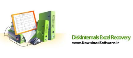 دانلود DiskInternals Excel Recovery نرم افزار بازیابی اکسل