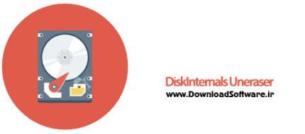 دانلود DiskInternals Uneraser نرم افزار بازیابی فایل های هارد دیسک