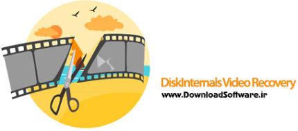 دانلود DiskInternals Video Recovery نرم افزار بازیابی حرفه ای ویدیو