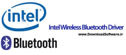 دانلود Intel Wireless Bluetooth Driver - درایور نصب بلوتوث برای کامپیوتر