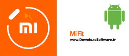 دانلود Mi Fit برنامه تحلیل فعالیت های ورزشی اندروید