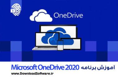 دانلود فیلم آموزش برنامه Microsoft OneDrive 2020