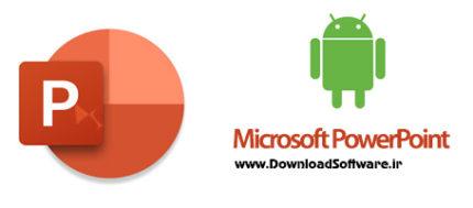 دانلود Microsoft PowerPoint Preview مایکروسافت پاورپوینت اندروید