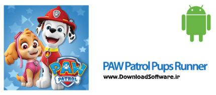 دانلود پاو پاترول PAW Patrol: Pups Runner بازی سگهای نگهبان دونده اندروید