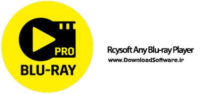 دانلود Rcysoft Any Blu-ray Player Pro نرم افزار پخش فیلم های بلوری