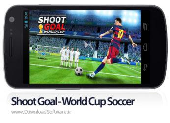 دانلود Shoot Goal - World Cup Soccer بازی جام جهانی فوتبال اندروید