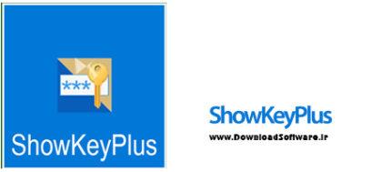 دانلود ShowKeyPlus نرم افزار مشاهده product key ویندوز