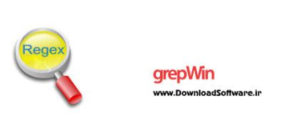 دانلود grepWin نرم افزار جستجو متن