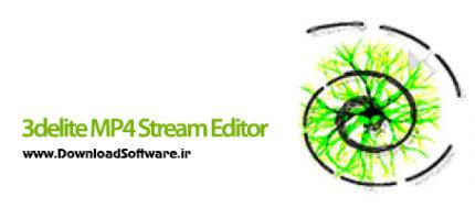 دانلود 3delite MP4 Stream Editor - نرم افزار جامع ویرایش فایل های صوتی و ویدئویی
