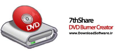 دانلود 7thShare DVD Burner Creator Pro نرم افزار رایت سی دی و دی وی دی