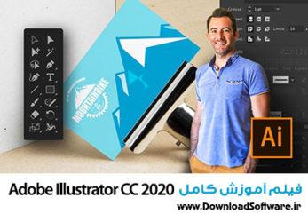 دانلود فیلم آموزش کامل Adobe Illustrator CC 2020