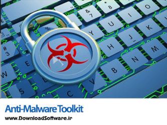 دانلود Anti-Malware Toolkit نرم افزار ضد بد افزارها و ابزارهای جاسوسی ویندوز