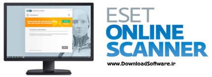 دانلود ESET Online Scanner نرم افزار اسکن آنلاین شرکت ESET
