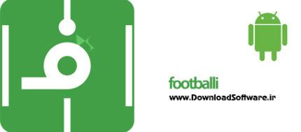 دانلود برنامه فوتبالی – نتایج و پخش زنده فوتبال footballi