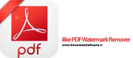 دانلود ilike PDF Watermark Remover نرم افزار حذف واترمارک از پی دی اف