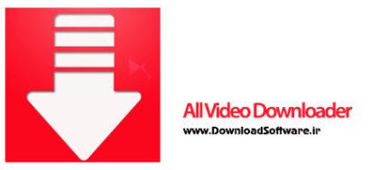 دانلود All Video Downloader Pro نرم افزار دانلود تمام ویدیوها