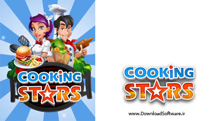 دانلود بازی کم حجم ستاره های آشپزی Cooking Stars برای کامپیوتر