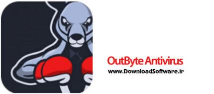 دانلود OutByte Antivirus نرم افزار آنتی ویروس اوت بایت