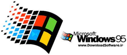 دانلود Windows 95 x86/x64 – تجربه سیستم عامل خاطرهانگیز ویندوز 95