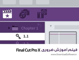دانلود فیلم آموزش ضروری Final Cut Pro X