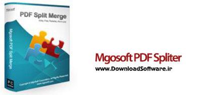 دانلود Mgosoft PDF Spliter نرم افزار اسپلیت پی دی اف