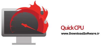 دانلود Quick CPU نرم افزار مدیریت عملکرد cpu