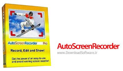 دانلود AutoScreenRecorder نرم افزار ضبط صفحه نمایش ویندوز