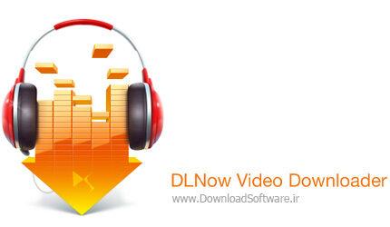 دانلود DLNow Video Downloader بهترین نرم افزار دانلود ویدیوهای آنلاین