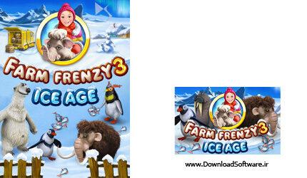 دانلود Farm Frenzy 3 بازی عشق مزرعه داری 3 برای کامپیوتر