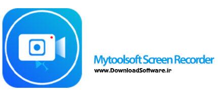 دانلود Mytoolsoft Screen Recorder نرم افزار ضبط صفحه نمایش کامپیوتر