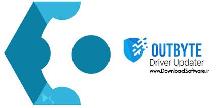 دانلود Outbyte Driver Updater نرم افزار آپدیت درایورهای ویندوز