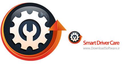 دانلود Smart Driver Care Pro نرم افزار به روز رسانی درایورهای سیستم