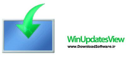 دانلود WinUpdatesView برنامه نمایش تاریخچه آپدیت ویندوز