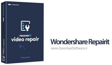 دانلود Wondershare Repairit نرم افزار تعمیر فایل های ویدیویی خراب