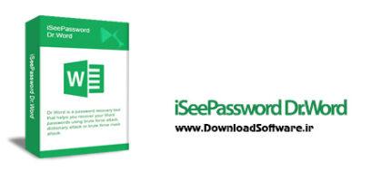 دانلود iSeePassword Dr.Word نرم افزار بازیابی پسورد فایل های ورد