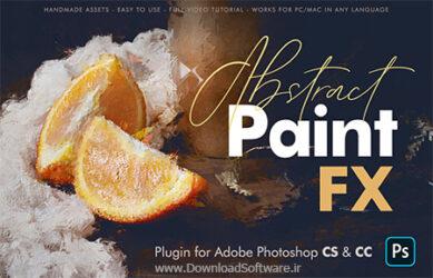 دانلود پلاگین Abstract Paint FX برای فتوشاپ
